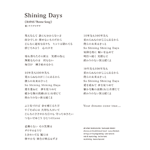 Shining Days 〜RAPAS Theme Song〜歌詞